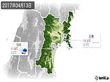 2017年04月13日の宮城県の実況天気
