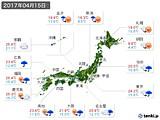 実況天気(2017年04月15日)