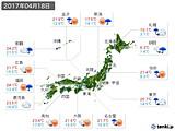 実況天気(2017年04月18日)
