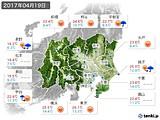 2017年04月19日の関東・甲信地方の実況天気