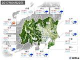 2017年04月22日の関東・甲信地方の実況天気