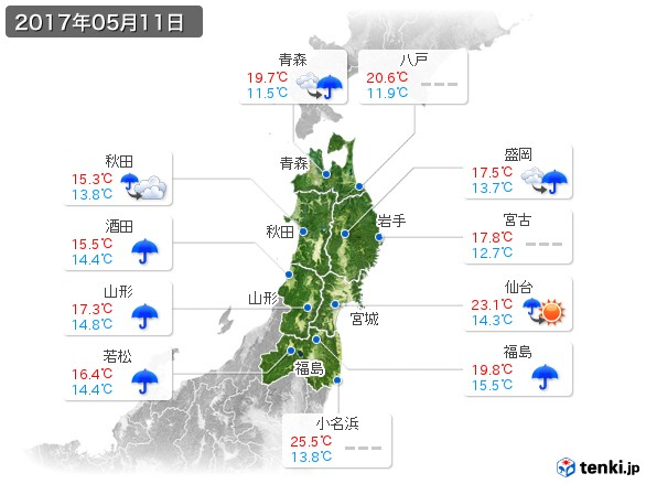 東北地方(2017年05月11日の天気