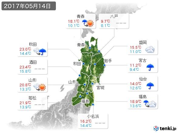 東北地方(2017年05月14日の天気