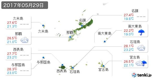 沖縄県(2017年05月29日の天気