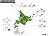 2017年05月31日の北海道地方の実況天気