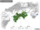 2017年05月31日の四国地方の実況天気