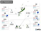 2017年05月31日の沖縄県の実況天気