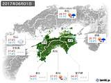 2017年06月01日の四国地方の実況天気