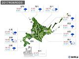 2017年06月02日の北海道地方の実況天気