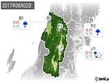 2017年06月02日の山形県の実況天気