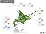 2017年06月05日の北海道地方の実況天気