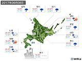 2017年06月08日の北海道地方の実況天気