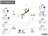 2017年06月13日の沖縄県の実況天気