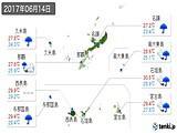 2017年06月14日の沖縄県の実況天気
