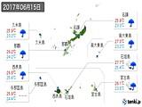 2017年06月15日の沖縄県の実況天気