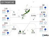 2017年06月19日の沖縄県の実況天気