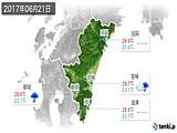 2017年06月21日の宮崎県の実況天気
