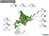 2017年06月22日の北海道地方の実況天気