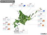 2017年06月23日の北海道地方の実況天気