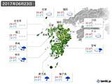 2017年06月23日の九州地方の実況天気