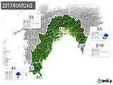 2017年06月24日の高知県の実況天気