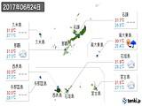 2017年06月24日の沖縄県の実況天気