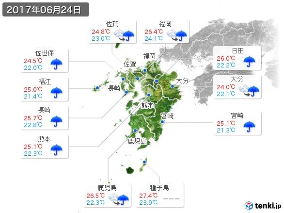九州地方(2017年06月24日の天気