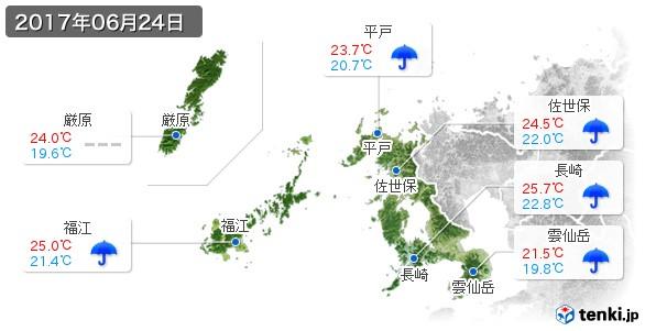 長崎県(2017年06月24日の天気