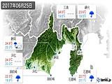 2017年06月25日の静岡県の実況天気