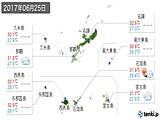 2017年06月25日の沖縄県の実況天気