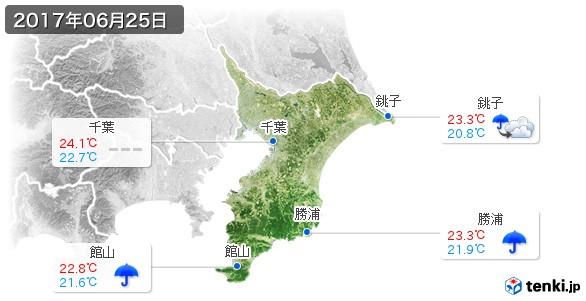 千葉県(2017年06月25日の天気
