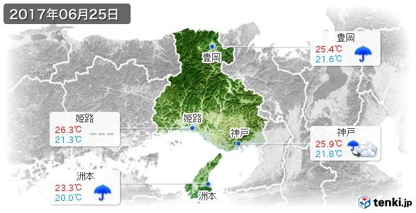 兵庫県(2017年06月25日の天気