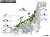 2017年07月01日の北陸地方の実況天気