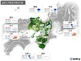 2017年07月01日の近畿地方の実況天気