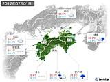 2017年07月01日の四国地方の実況天気