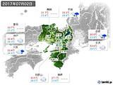 2017年07月02日の近畿地方の実況天気