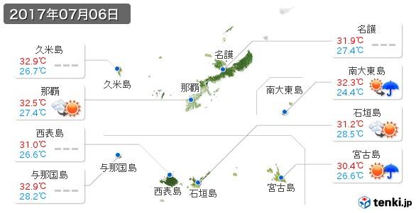 沖縄県(2017年07月06日の天気