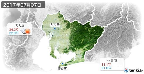 愛知県(2017年07月07日の天気