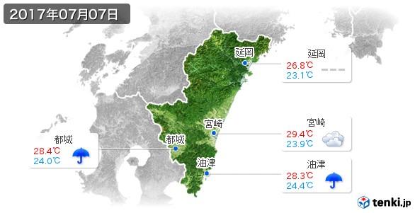 宮崎県(2017年07月07日の天気