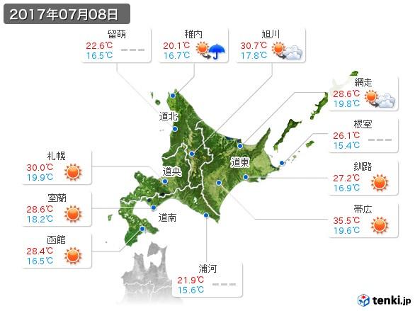 北海道地方(2017年07月08日の天気