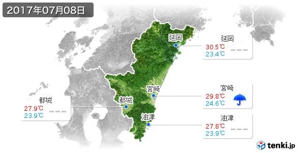 宮崎県(2017年07月08日の天気