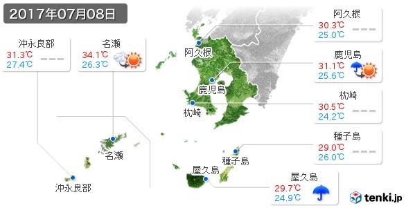 鹿児島県(2017年07月08日の天気