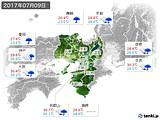 2017年07月09日の近畿地方の実況天気