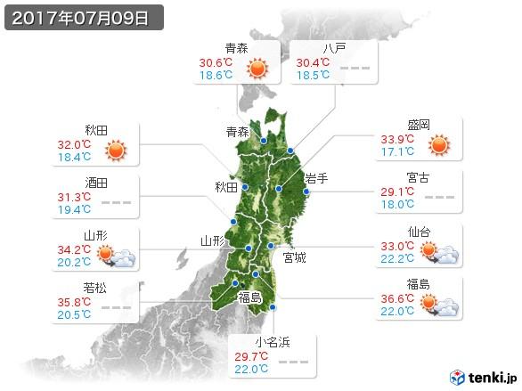 東北地方(2017年07月09日の天気