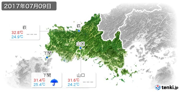 山口県(2017年07月09日の天気