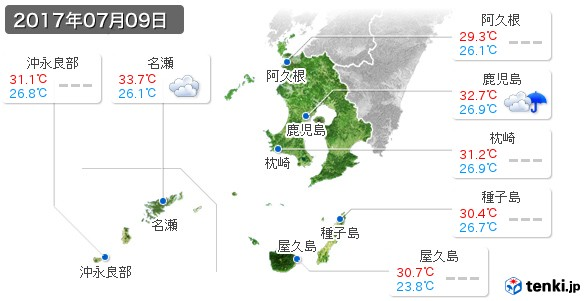 鹿児島県(2017年07月09日の天気