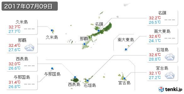 沖縄県(2017年07月09日の天気