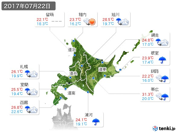 北海道地方(2017年07月22日の天気