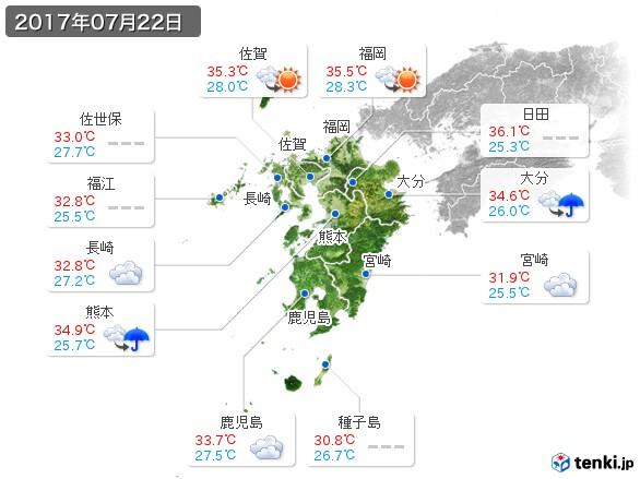 九州地方(2017年07月22日の天気