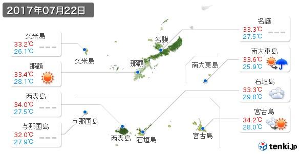 沖縄県(2017年07月22日の天気